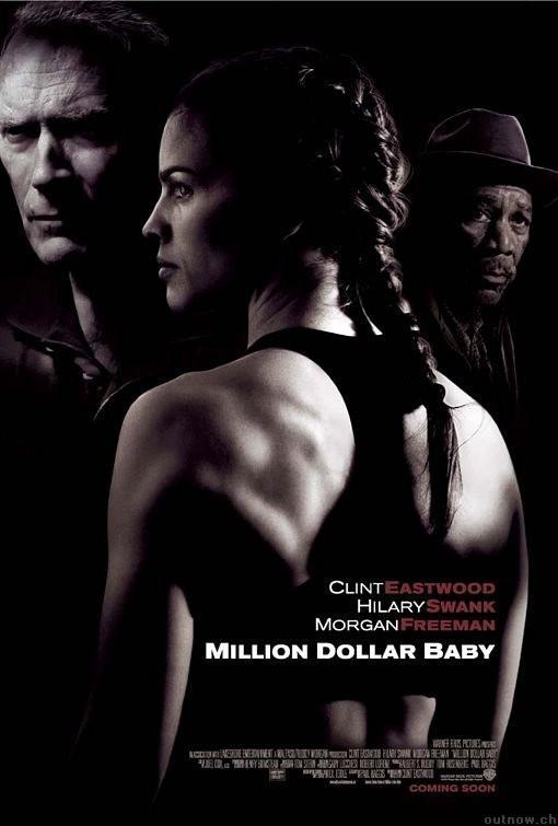 Boks Üzerine Bir Film: Milyon Dolarlık Bebek – Burçin Can