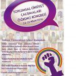 """Yayın Kurulu Üyemiz Can Önen Toplumsal Cinsiyet Çalışmaları Kongresinde """"Dövüş Kulübü""""nü Anlatacak"""