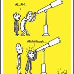 Allahallaaah - Mustafa Bilgin