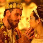 Gülbike Yıldırım ve Onur Keşaplı'dan Macbeth Çözümlemesi