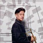 Müzikçi: Jun Miyake – Lillies of The Valley