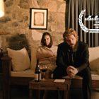 """Onur Keşaplı'nın Yönettiği """"Prelüd/Başlangıç"""" Aasha Film Festival'dan Ödülle Döndü"""