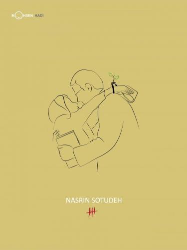 Nesrin Sotoudeh